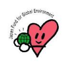 地球環境基金マーク