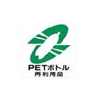 PETボトルリサイクル推奨マーク
