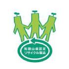 和歌山県産認定リサイクル製品